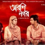 Arshinagar Movie Review;  Shakespeare Would Cry in Disgust if Alive!