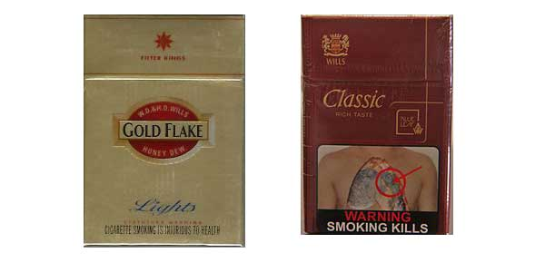 north-vs-south-kolkata-cigarette